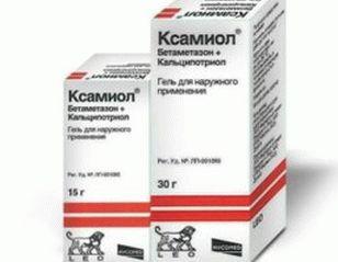 XAMIOL 50 µg/0,5 mg/g gél (1x15g) adatlap