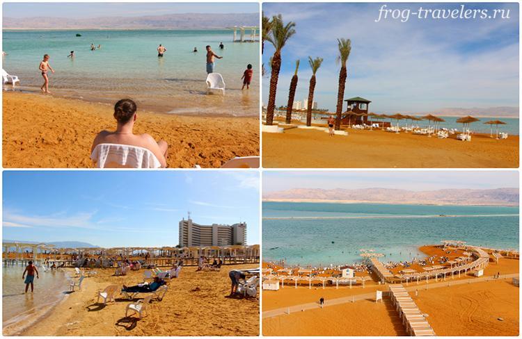 Dead Sea pikkelysömör kezelésére