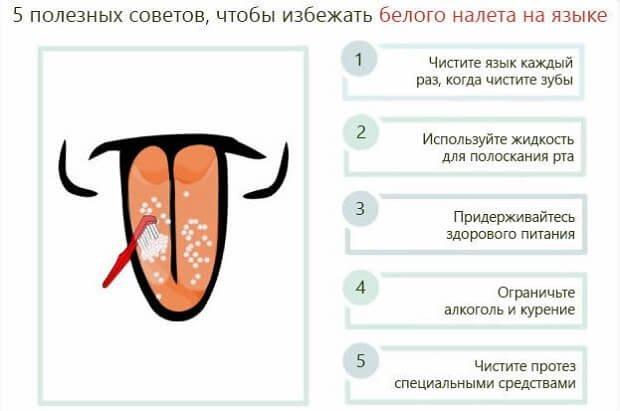 Piros foltok a bőrön: hogyan lehet megszabadulni a foltoktól