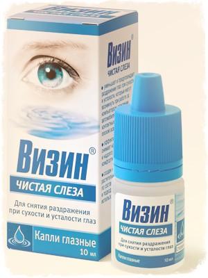 hogyan lehet eltávolítani az arcon álló vörös álló foltokat Pskov pikkelysömör kezelése